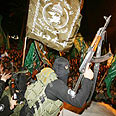 Hamas gunmen in Gaza (Archive photo) Photo: AFP