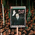 Supporters of Prime Minister Ismail Haniyeh rally in Gaza Photo: AP