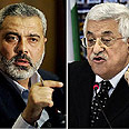 Haniyeh, Abbas Photo: AP