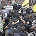 Fatah gunmen in Gaza (archive photo) Photo: AFP