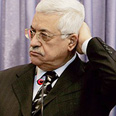 Abbas buys Tel Aviv suits Photo: AP