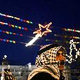 Christmas in Bethlehem Photo: AP