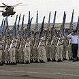 IAF cadets (Archive photo) Photo: Tsafrir Abayov