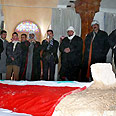 Saddam's burial site Photo: AP