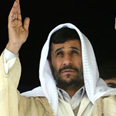 Ahmadinejad. Another verbal attack Photo: AP