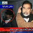 Saddam on the gallows Photo: AP