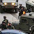 IDf forces in Ramallah (Archive) Photo: AFP