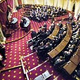 Senate to halt PA aid? Photo: Reuters