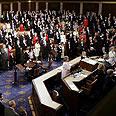 House of Representatives Photo: Reuters