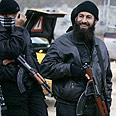 Hamas security force Photo: AP