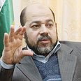 Moussa Abu Marzouk Photo: AP