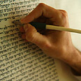 From Japan to the Torah Photo: Yisrael Bardugo