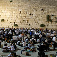 Western Wall service Photo: Israel Bardugo