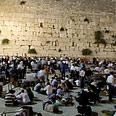 Western Wall service Photo: Israel Bardugo