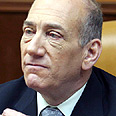 Olmert. To also testify Photo: Amit Shabi