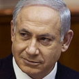 Coming soon to a Dubai jail cell? PM Netanyahu Photo: Reuters