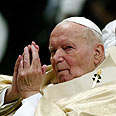 John Paul II. &#39;Not just another pope for us&#39; Photo: AFP