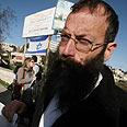 Baruch Marzel Photo: Gil Yohanan
