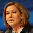 Livni. Decisions must be based on interests Photo: Louise Green