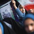 Iranians celebrate Islamic revolution Photo: Reuters