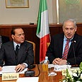 Joint government meeting Photo: Avi Ohayon, GPO