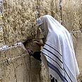 Western Wall (archives) Photo: AP