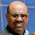 Sudan President Omar al-Bashir Photo: AFP