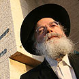 Rabbi Shalom Dov Wolpo Photo: Gil Yohanan