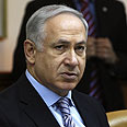 Netanyahu. Vagueness Photo :AFP