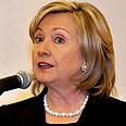 Clinton. 'Continue building momentum' Photo: AFP
