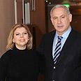 Netanyahu and his wife, Sara. Dined in famous Pushkin restaurant Photo: Amos Ben-Gershom, GPO