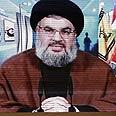 Nasrallah. Behind sail? Photo: AP