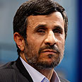 Ahmadinejad. Surprise declaration Photo: AP