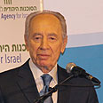 Peres. Baseless report Photo: Yosef Avi Yair