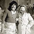 G. Yehudit and Amanihu Levavi