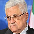 Palestinian President Abbas. PA suspicious Photo: AFP