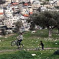 Children playing in Silwan (archives) Photo: Noam Moskowitz