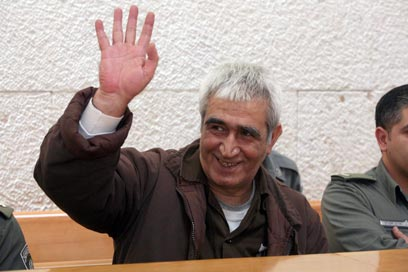Ahmad Sa'adat (Photo: Gil Yohanan)