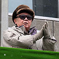 North Korea's Kim Jong Il Photo: AFP