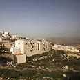 Ramat Shlomo Photo: AP