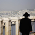 Ramat Shlomo Photo: AP
