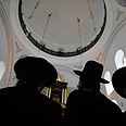 Hurva Synagogue in Old City Photo: Reuters