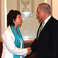 Netanyahu and Ashton, Wednesday Photo: Moshe Milner, GPO