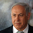 PM Netanyahu. Hoping for meeting with Obama Photo: Reuters