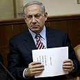 Netanyahu. Explained away blunder? Photo: AFP