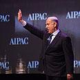 Netanyahu addresses AIPAC Photo: AFP