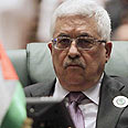 President Abbas Photo: Reuters