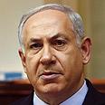 Netanyahu. Shocked Photo: Reuters