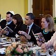 White House seder (archives) Photo: AP