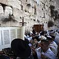 Haredi and reigious Jews at Western Wall (illustration) Photo: AFP